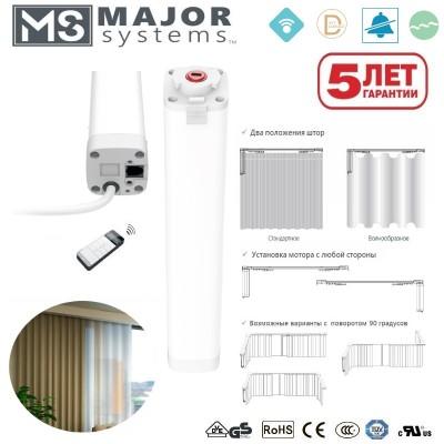 Электрокарнизы MAJOR SYSTEMS MJ (RF) серия