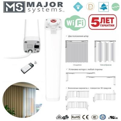 Электрокарнизы MAJOR SYSTEMS MJ серия с Wi-Fi